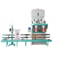 Buy cheap High Speed Automatic Powder Packing Machine 400 - 500 Bags/h from wholesalers