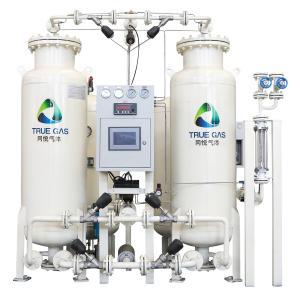 China TY 150 99.999% Nitrogen Gas Generation System on sale