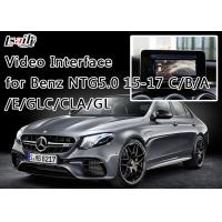 Quality After 2015 BENZ- NEW-C Reverse Camera Interface With Front View  Camera , 800X480 HVGA for sale