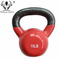 Quality PVC Dipping Colorful Kettlebell for sale