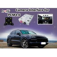Quality Porsche 360 Camera Multimedia Backup Camera Interface With Driving Video Recording Functions for sale