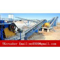 Spiral Sand Ore Washing Machine High Capacity For Electric Pole Factory
