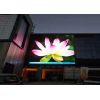 Outside Led Display Screen Advertising , 5mm Electronic Video Display Boards