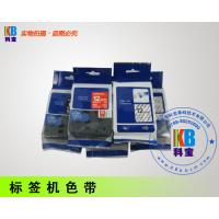 Quality Tape cassette compatible for Tze-231 for sale