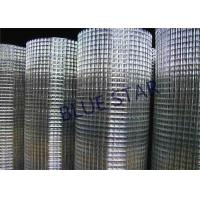 Quality High Strength Stainless Steel Welded Wire Mesh 0.5m - 2.5m Width For Animal Cages for sale