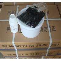 Quality Double Components Polysulfide- two component polysulfide sealant / silicone sealant / bulk sealant for sale for sale