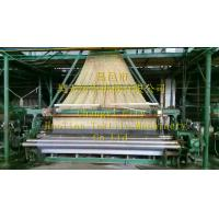 Buy Computerized jacquard loom ,Electronic Jacquard Rapier Loom at wholesale prices