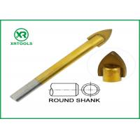 Quality Titanium Coated Metric Masonry Drill Bits Round Shape 3 - 16MM Length for sale