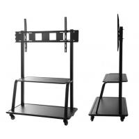 China TV Mobile Bracket Conference Room LCD Monitor Lift Floor Large Screen Display Bracket Cart on sale