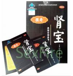 Quality Male Herbal Penis Enlargement Pills For Sexual Enhancement , Herbal Enhancement Pills for sale