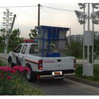 Truck-Mounted Mobile Aerial Work Platform 10m Lifting Height