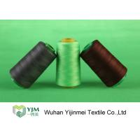 Quality 4000Yards 40/2 100% Spun Polyester Thread In Different Colors Spool Thread for sale