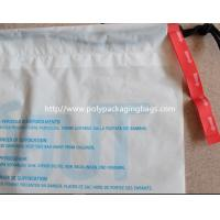 Buy cheap Lovely Drawstring Plastic Bags For Children Toy And Books / Kids Gift from wholesalers
