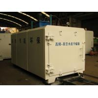 Buy cheap New designed china hf vacuum timber dryer for woodworking, kiln dry plant product