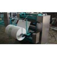 Quality Multilayer Non - Woven Cotton Pad Machine Circular Knife Slitting Cutting Device for sale