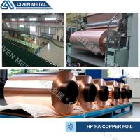 Buy GB/T2059--2000 High Precision Rolled Copper Foil For Electronic ROHS ISO9001 at wholesale prices