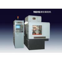 Quality CNC Non-Circular Spur Gear Shaping Machine for sale