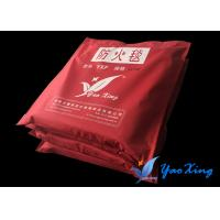 China Fireproof Welding Heat Shield Blanket Fire Retardant Blanket For Welding on sale