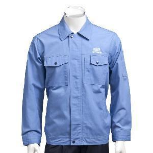 China Navy Blue Durable Work Uniform Wu-21 on sale