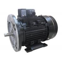 Buy cheap 10HP AC 3 Phase Induction Motor Electric Motor  With Aluminium Housing IEC Standard from wholesalers