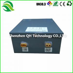 China Backup Power Home Generator Telecom Battery 12V LiFePO4 Batteries PACK on sale