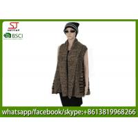 Quality 446g 100*100cm 100%Acrylic Knitting Mixed Yarn Waistcoat Hot sale keep warm fashion match clothes factory for sale