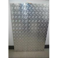 1050 1060 1100 H14 Aluminum Diamond Tread Plate 0.7mm - 6mm Thickness