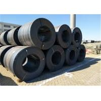 Buy Cutsomized Thickness Hot Rolled Steel Coil For Agriculture Equipment at wholesale prices