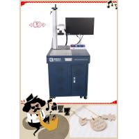 Buy cheap 900*600*1440mm 20W Air Cooling Fiber Laser Marking Machine For Paper Box product