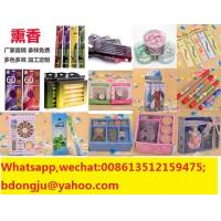 Fragrant Beads scent bag Cane perfume solid fragrance Car fresheners Toilet Cleaner Indoor