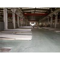Quality Stainless Steel Wall Plates UNS N08904 SS Plate According EN10204-3.1 for sale