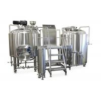 Quality 50MM PU Insulation 2 Vessel Brewing System Manual / Semi Automatic Controlling for sale