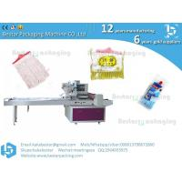 China Automatic quick mop packing machine, pillow packing machine,flow pack packaging machine on sale