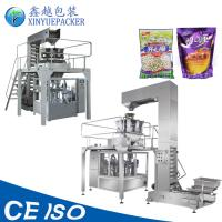 China Accurate Weighing Rotary Pouch Packing Machine Dimension 4600X2200X3700mm on sale