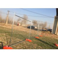 Buy cheap Professional Custom Temporary Mesh Fence / Temporary Metal Fencing from wholesalers