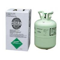 Quality Mixed Refrigerant R406A for sale
