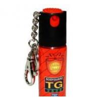 Quality Golden Shield Bodyguard, Personal Pepper Spray with Keychain and 8ft Effective Range for sale