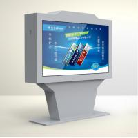 Quality Horizontal Landscape Outdoor Digital Signage IP65 Waterproof 1.5mm SPCC Frame for sale