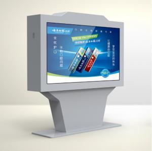 Quality Horizontal Landscape Outdoor Digital Signage IP65 Waterproof 1.5mm SPCC Frame for sale