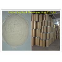 Buy cheap HCL 14252-80-3 Local Anesthetic Powder , Bupivacaine Hydrochloride Topical Anesthetic Drugs product