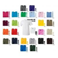 Buy Polo T-shirt &promotional polo shirt &100% cotton plain compressed polo shirt at wholesale prices