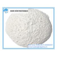 China 4A Detergent Zeolite on sale