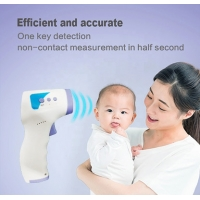 Quality Hospital Grade Baby Infrared Handheld Forehead Thermometer for sale