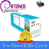 Quality Compatible Brother TN430 (TN-430) Black Laser Toner Cartridge for sale