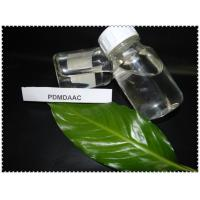 Quality cationic polyelectrolyte flocculant for water treatment for sale