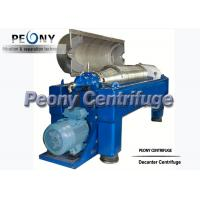 Pharmaceutical Decanter Centrifuges for sale