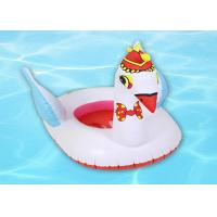 Quality Safety Cartoon Inflatable Swim Ring / Toddler Or Infant Baby Swim Seat for sale