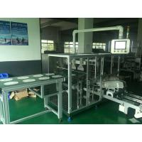 Buy cheap Schneider Semi - Automatic Film Face Folding Machine For Skin Care Category product