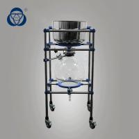 Quality Liquid Filtration Vacuum Buchner Funnel Advanced Frequency Conversion for sale