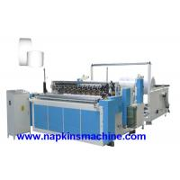 Buy cheap High Speed Fully Auto Paper Roll Rewinding Machine / Paper Slitter Machine product